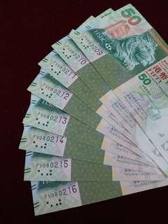 趣味鈔~生日鈔每張面值加$8