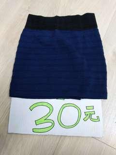 🚚 深藍色貼身包臀貼臀合身繃帶短裙