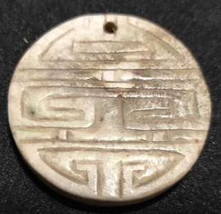 古代良渚文化时期的玉佩