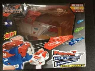 Paper airplane 飛機✈️ 加速 投射器 shooter gum