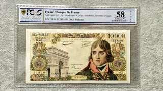 《拿破崙名譽品》 1967年法國巴黎銀行₣10000法郎 PCGS 58 高分罕有