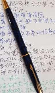 Vintage parker Sonnet Blue Laque Ball pen