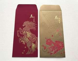 2pcs Deutsche 2014 exclusive red packet / ang pow pao