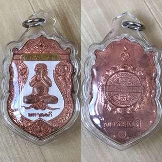 Pidta - Archan Klang Seng