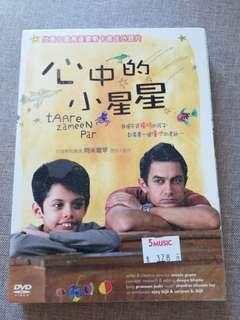 Taare zameen par-movie