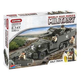 OXFORD - OM33016 - 軍車 - Half Track (Military - Half Track)