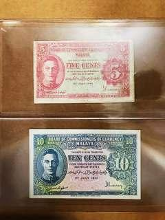 🚚 Rare Variety C Malaya 5 cent & 10 cents. Selling Malaysia and Singapore