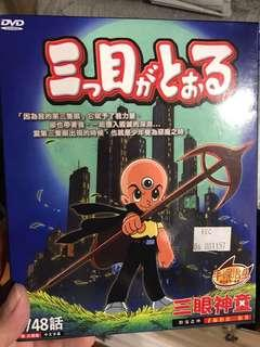 Anime Movie DVD - 三眼神童 complete collection