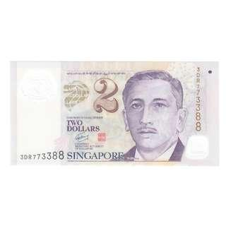 773388 $2 note with repeated numbers