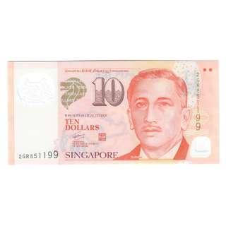 551199 $10 note with XXYYZZ