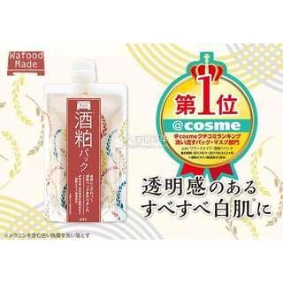 (包平郵)日本🇯🇵 PDC 酒粕面膜