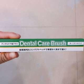 日本製細頭軟毛牙刷 Dental Care Brush (Made in Japan)
