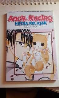 Anak Kucing Ketua Pelajar by Kazuko Furumiya