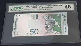 Sharing~RM50 series 9th,Side Signature by Abul Hassan,Replacement note ZA (Super Rare)