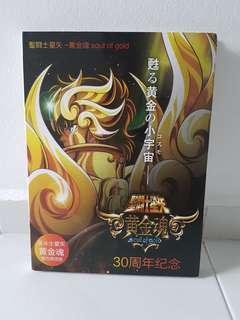 圣斗士星矢 - 黄金魂 Soul of Gold