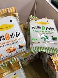 🚚 寶寶界有名的稻鴨米餅全新箱購拆賣,兩袋120元