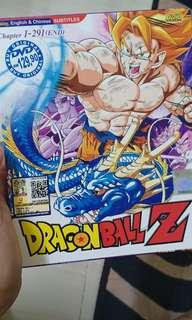 Dragonball Z complete episod
