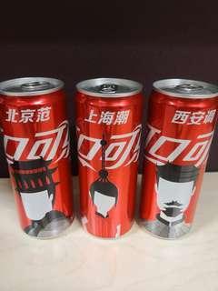 可口可樂 上海,北京,西安版