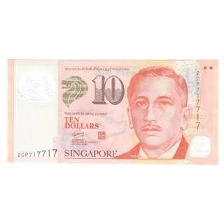 717717 $10 note with 2 numbers