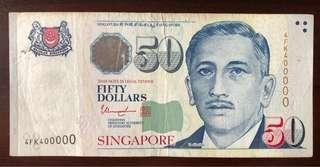 $50 SG Ishak Golden number.