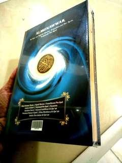 Al quran Al Munawwar