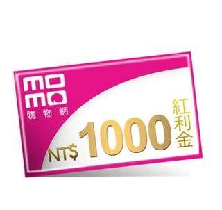 momo購物網紅利金 94折售