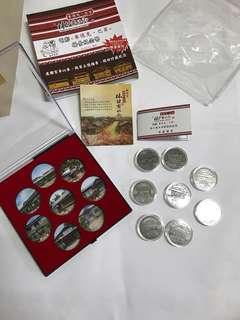 賽德克·巴萊 限量紀念套幣