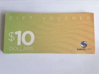 WTT - 1:1 TRADE Suntec Mall Vouchers to Capitaland Mall or NTUC Vouchers
