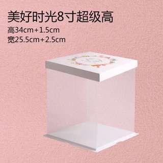 Cake box super tall 35cm