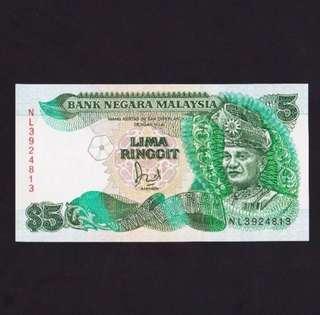 Cross on flag pole variety Malaysia UNC RM 5 1986