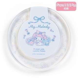 🚚 Original My Melody Wireless iphone charger