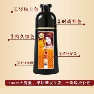 🚚 ※降價※(全新正品)一支彩染髮劑酒紅色❤買就送贈品
