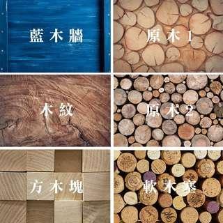 🚚 【哇來WaLai】攝影佈景組-拍攝背景 拍照背景 木紋壁紙 壁貼 拍照布景 拍照道具 木紋 原木 IG木頭軟木塞