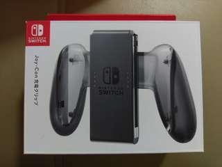Switch 全新Joy-con充電