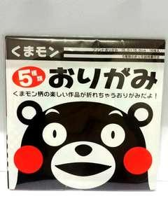 Kumamon 熊本熊手工紙16張