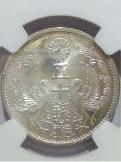 1937 JAPAN SHOWA12 YEARS S12 50S SILVER COIN 日本昭和十二年五十錢銀幣 NGC Standard Brown MS66 評級幣 (50錢 大日本 舊日本)   ringo77511@yahoo.com