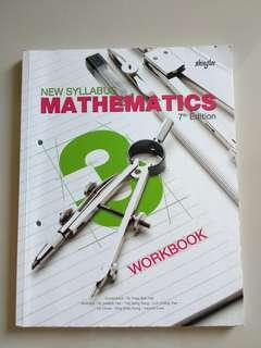 New sylabus Mathematics 7ed by Shinglee