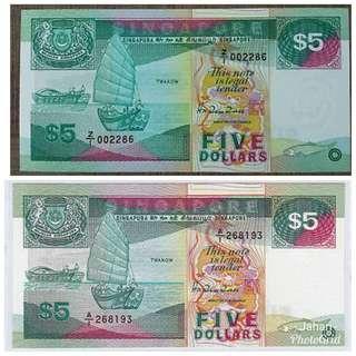 Singapore $5 Ship Series Banknotes UNC Prefix A1 & Z1