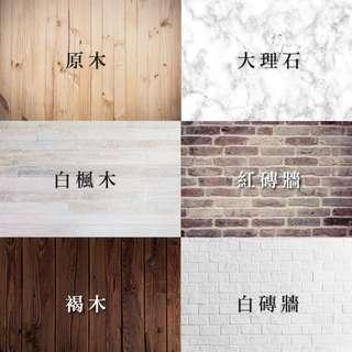 🚚 【哇來WaLai】攝影佈景組-拍攝背景 拍照桌巾 拍照背景 攝影道具 木紋背景 大理石紋 壁紙 拍照布景拍照道具 白磚牆
