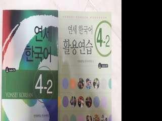 Yonsei 4-2 korean textbook and workbook