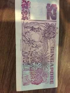 singapore old $2 note