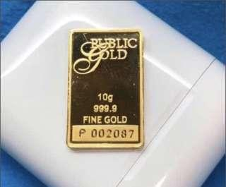 999 - Pure Gold Bar (10-grams) ❤️❤️