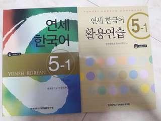 Yonsei 5-1 korean textbook and workbook