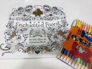 魔法森林 Enchanted Forest Colouring Book