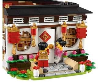 Lego Chinese New Year Reunion set