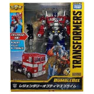 Transformers Legendary Optimus Prime bumblebee movie evasion mode