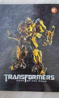🚚 Transformer foolscap paper
