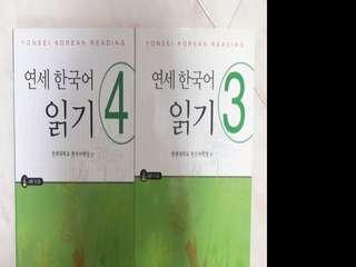 Yonsei 3 and 4 korean reading books