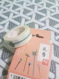🚚 Decorative scotch tape
