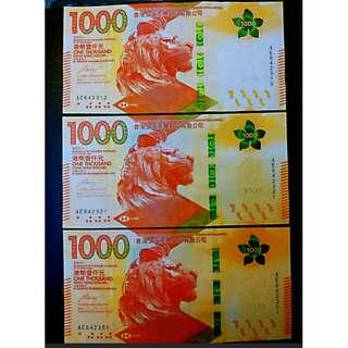 HSBC 直版金牛3張